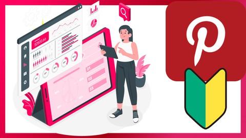 【完全初心者向け】Pinterest(ピンタレスト)の設定から公開方法まで学べる完全版。さあピンタレストマーケティング!