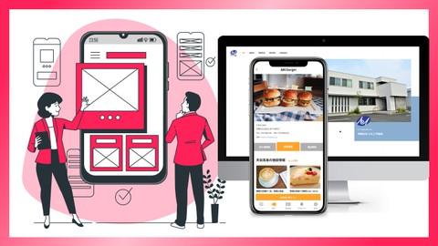 ずっとユーザーに愛される良い製品(アプリ、ウェブサービス、ウェブサイト)を作ろう!UI&UXの基本とデザインのコツ