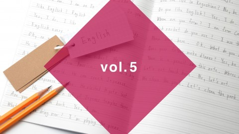 【大学入試基礎ドリル&映像解説】英文法の基本問題Vol.5