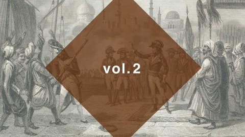 【大学入試基礎ドリル&映像解説】世界史Vol.2