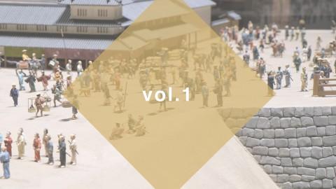 【大学入試基礎ドリル&映像解説】日本史Vol.1