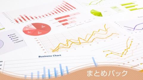 【企画が通らないNG資料を大改善】元外資系トップコンサルが教える資料作成・インパクト図解術