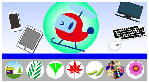 7日でマスター  ビギナー向け Adobe Illustrator どきどきセミナー