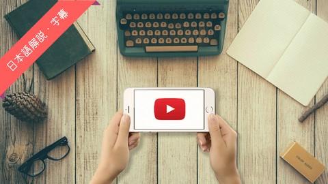 【利益・共感倍増】 簡単スマホ動画編集 (1分ビデオストーリー) iPad iPhone ★ iMovie アプリ