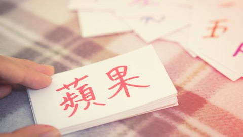 Learn How to Read Chinese Pin Yin - Chinese Romanization