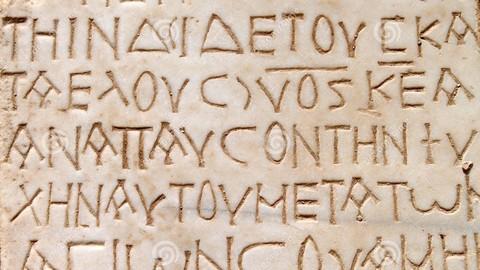 Ancient Greek Phonetics