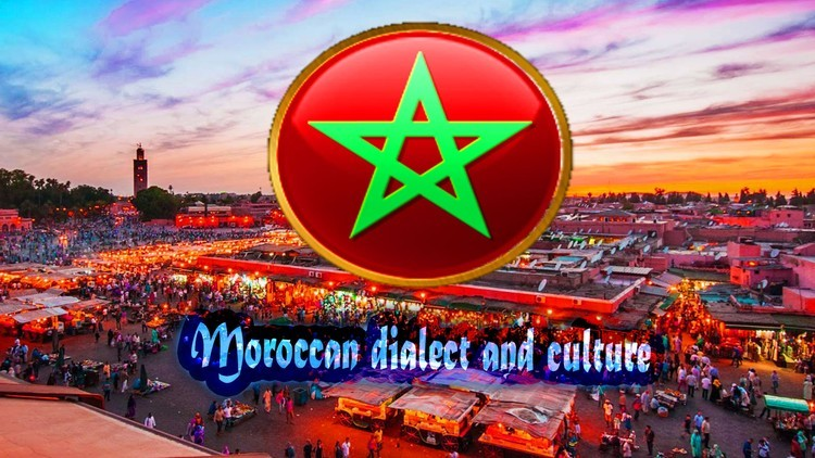 Moroccan Arabic and its culture : FIRST LEVEL
