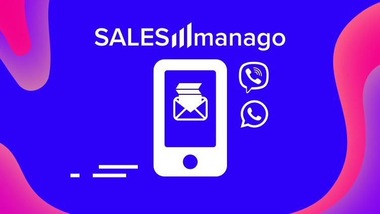 SALESmanago CDP: Mobile Marketing panel