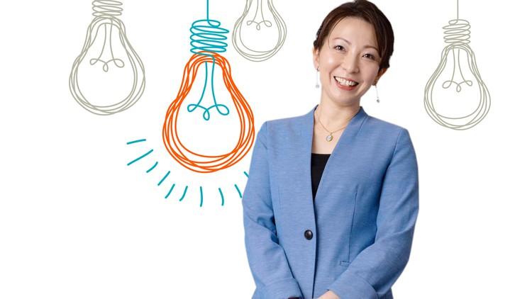 起業家のリアルな経験から学ぶ! 新規事業担当者のための 「はじめてのビジネスプランニング」