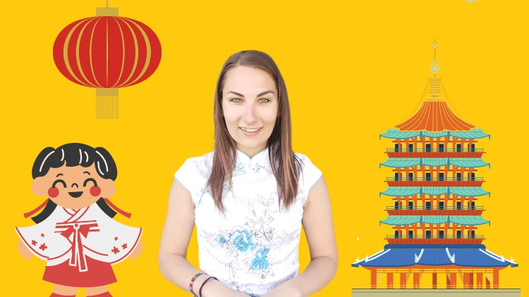 Chinese Language & Culture Advanced Course: HSK1 (3/3)